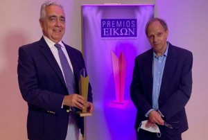 Premio Eikon